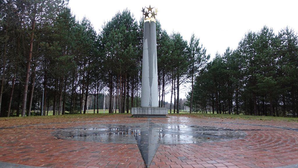monument centrum europa